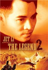 The Legend II (1993) Poster