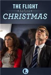 The Flight Before Christmas (2015) Poster