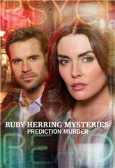 Ruby Herring Mysteries: Prediction Murder (2020) Poster