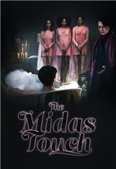 The Midas Touch (2020) Poster