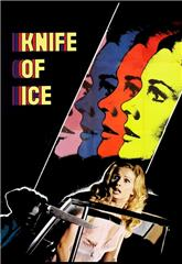 Knife of Ice (1972) bluray Poster
