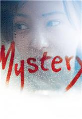 Mystery (2012) Poster