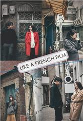 Like a French Film (2016) Poster