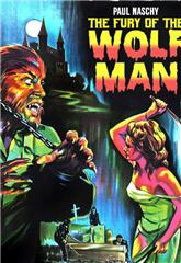 Fury of the Wolfman (1972) 1080p Poster