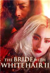 The Bride with White Hair 2 (1993) 1080p Poster