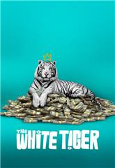 The White Tiger (2021) bluray Poster