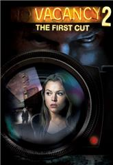 Vacancy 2: The First Cut (2008) web Poster