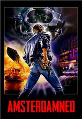 Amsterdamned (1988) bluray Poster
