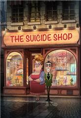 The Suicide Shop (2012) Poster