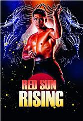 Red Sun Rising (1994) bluray Poster