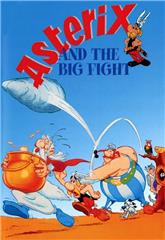Asterix and the Big Fight (1989) Poster