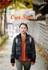 Our Sunhi (2013) 1080p Poster
