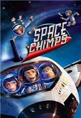 Space Chimps (2008) bluray Poster