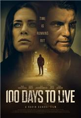 100 Days to Live (2019) Poster
