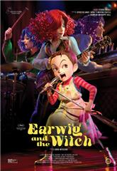 Earwig and the Witch (2020) 1080p Poster