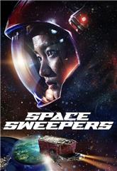 Space Sweepers (2021) Poster