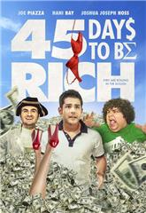 45 Days to Be Rich (2021) Poster