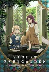 Violet Evergarden: Eternity and the Auto Memory Doll (2019) 1080p Poster