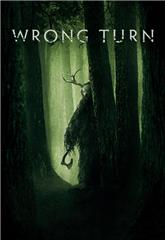 Wrong Turn (2021) 1080p Poster
