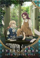 Violet Evergarden: Eternity and the Auto Memories Doll (2019) 1080p Poster