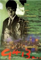 9413 (1998) Poster
