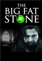 The Big Fat Stone (2014) Poster