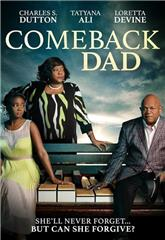 Comeback Dad (2014) Poster