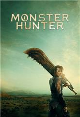 Monster Hunter (2020) bluray Poster