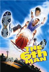 The Sixth Man (1997) Poster