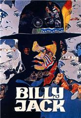 Billy Jack (1971) bluray Poster