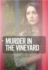 Murder in the Vineyard (2020) Poster
