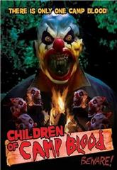 Children of Camp Blood (2020) Poster