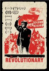 The Revolutionary (2012) 1080p poster