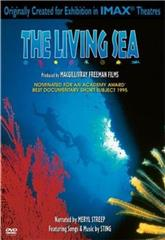 The Living Sea (1995) poster
