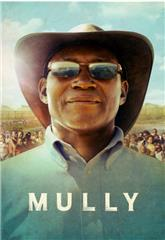 Mully (2015) poster