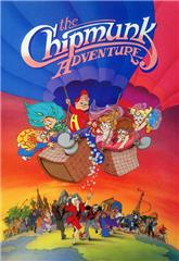 The Chipmunk Adventure (1987) Poster