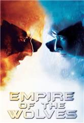 Empire of the Wolves (2005) poster