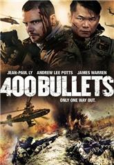 400 Bullets (2021) 1080p poster