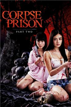Corpse Prison: Part Two (2017) Poster