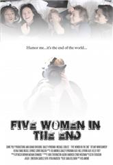 Five Women in the End (2021) 1080p poster