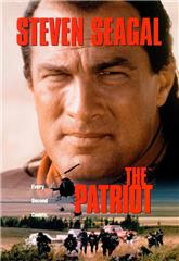 The Patriot (1998) poster