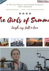 The Girls of Summer (2020) poster