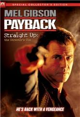 Payback: Straight Up (2006) bluray poster