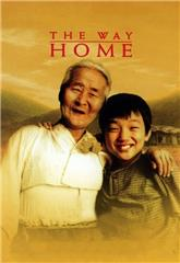 The Way Home (2002) poster