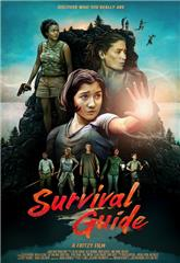 Survival Guide (2020) 1080p poster