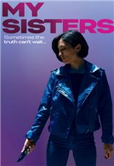 My Sisters (2020) 1080p poster