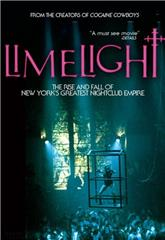 Limelight (2011) 1080p poster