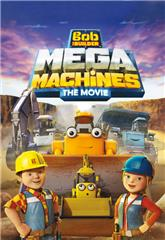 Bob the Builder: Mega Machines - The Movie (2017) poster