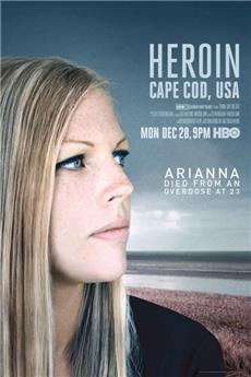 Heroin: Cape Cod, USA (2015) Poster