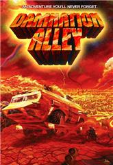 Damnation Alley (1977) bluray poster